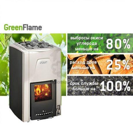 Дровяная печь Harvia Green Flame