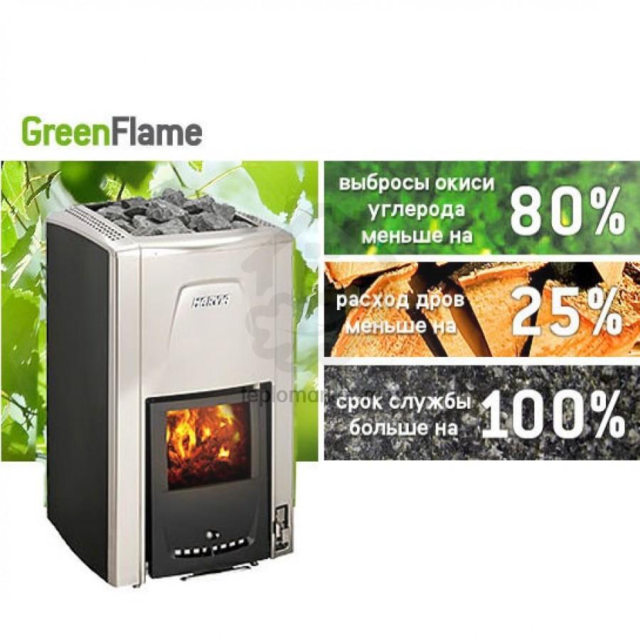20greenflame-1-900×0.jpg